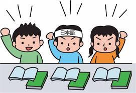 Tổng hợp cách dùng các trợ từ trong tiếng Nhật
